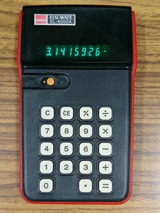 赤いエルシーメイトEL-8000A
