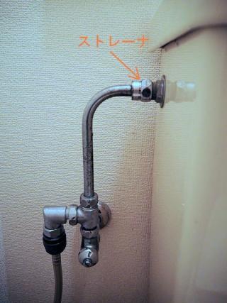 トイレタンク給水管のストレーナ