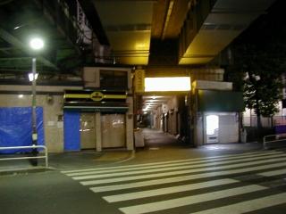 2001年有楽町高架下センター商店会