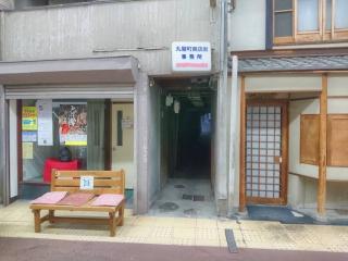 丸屋町商店街事務所入口