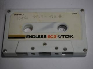 TDK・EC3・エンドレスカセットテープ表面