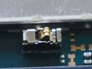 Xperia Z5Premium(SO-03H)NFCアンテナ用スプリング端子(接写)