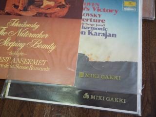 レコード外袋のロゴ「MIKI GAKKI」